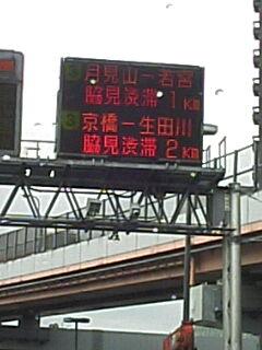image/coo-ko-2007-03-05T10:13:44-1.jpg